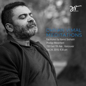 Dhyan Vimal Meditation class with Hamid Seshadri